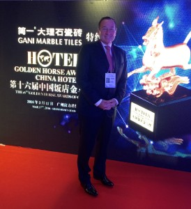 co Polo Ortigas Lung HIn Manila China Industry Golden Horse Award